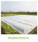 Niet-geweven Stof van Landbouw