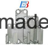 Pièces de rechange pour la plaque de joint pour tous les échangeurs de chaleur de la marque