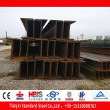 倉庫の構築のための穏やかな鋼鉄Hビーム