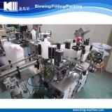 Полноавтоматический двойник встает на сторону машинное оборудование стикера слипчивое обозначая для различных пластичных бутылок