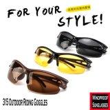 315 im Freienreitschutzbrillen (windundurchlässige komprimierende Sonnenbrillen)