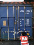 容器のローディングの監督か第3点検または郵送物の点検