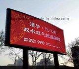 スクリーンを広告するための屋外P8固定フルカラーのLED表示