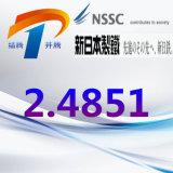 2.4851 nikkel-basis de Pijp van de Plaat van de Staaf van de Legering in Uitstekende Kwaliteit en Prijs