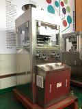 製薬産業のための高性能Zp-17e上海自動Tabeltの出版物