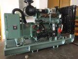 generatore di potere diesel del generatore Mc350d5 Cummins di 350kVA Cummins