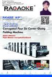 Automatisches Faltblatt Gluer für Pappe und gewölbten Kasten (GK-1450PCS)