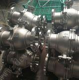 API A216wcb 던지기 탄소 강철은 벨브 150lbs 공 플랜지를 붙였다