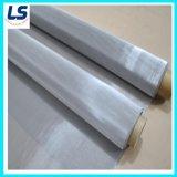 L'Inconel 600 tissu de fil pour résister à haute température