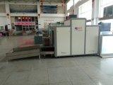 متاع وحقيبة عبّر عن [إكس-ري مشن] لأنّ, عادة, مطار