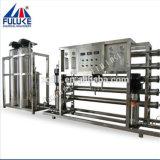 Strumentazione calda di purificazione del filtro dalla cartuccia di filtrazione dell'acqua del RO di vendita del Ce di Flk