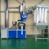 高性能PPのPEのフライス盤および粉砕機機械