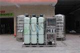RO / система обратного осмоса воды оборудования