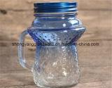 Taza de cristal del jugo de la taza de la manera caliente de la venta con el tarro de masón de la cristalería de la tapa del metal