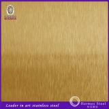 금 색깔 솔 완료 스테인리스 장 무료 샘플