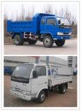 방위 시트 또는 Yuejin 부속 또는 자동차 부속 또는 트럭 부속을 풀어 놓으십시오