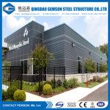 주문을 받아서 만들어진 디자인 강철 건축 강철 구조물 창고 건물
