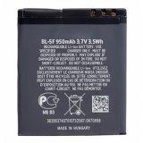 Batterie d'origine pour Nokia BL-5F