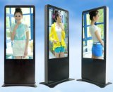 55inch IP65 Quiosco Digital LCD