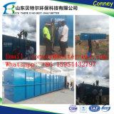 50tpd国内下水の廃水の処理場は、タラ、BODを取除く
