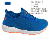Numéro 50400 deux chaussures d'action de sport de gosses de couleurs
