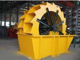 채광 장비 또는 시멘트 또는 모래 만들거나 주석 광석 또는 석탄을%s ISO9001 고능률 Xs 모래 세탁기 플랜트