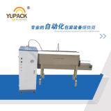 병을%s Yupack 증기 레이블 수축 갱도 기계