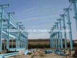 高品質の中国からの軽い鉄骨フレームの構造のプレハブの建物