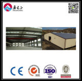 강철 구조물 작업장 (ZY103)