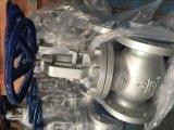 "API/ANSI 11/2"" 150lb la válvula de globo (J41H-150LB-2.5)"