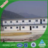 건물 노동자를 위한 강철 빛 Prefabricated 집