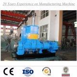 ゴム製およびプラスチックのための分散のミキサー機械