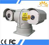 Visão nocturna de Laser exterior PTZ Camera Sdi (Dia 600m noite 300m)