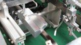 Автоматическую коробку папку Gluer на высокой скорости