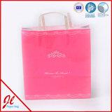 로고 인쇄를 가진 작은 분홍색 귀여운 서류상 쇼핑 백 선전용 쇼핑 백