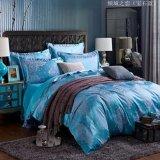 Amor en un caído Ciudad - Un nuevo concepto de ropa de cama edredones Set / Desnudo Razón (para burlar el poder de la textil)