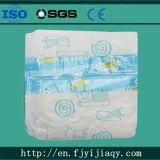 Les fabricants de couches pour bébés jetables