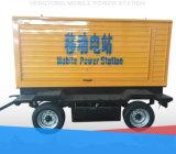 おおいまたは無声発電所の発電機セットが付いている工場低雑音200kw/250kVA移動式トレーラー