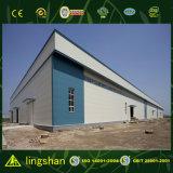 チンタオLingshanの鋼鉄構築の白い工場および倉庫