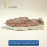 Светлая вскользь обувь с верхушкой сетки (ES191721)