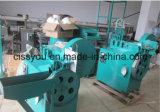 중국 제작자 기계를 만드는 새로운 디자인 휴일 생일 초
