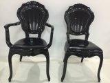 Chair中国の工場価格の屋外の樹脂のゆとりの王女
