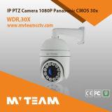 Mvteam PTZ IPのカメラの屋外IP66自動焦点、Awb、Agc、Blc