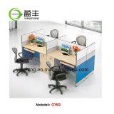 현대 나무로 되는 가구 모듈 사무실 워크 스테이션 책상 Yf-G0302