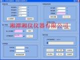 Analyseur de mètre de conduction thermique de DRL-II/conductivité