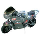 소형 자전거 (크롬) - FY-G05
