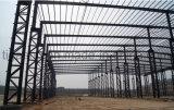 Fabrik-Preis-gute Qualitätszurückführbares Stahlkonstruktion-Fabrik-Gebäude