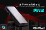 Alta capacidad de 18000mAh LED Display Power Bank con batería de litio de 8 PCS