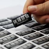 Etiquetas impermeáveis removíveis da resina epoxy da decoração 3D da HOME do assoalho da cozinha