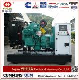 45kw/56kVA는 연다 Cummins Engine 4BTA3.9-G2 (20-1250kw)를 가진 산출 디젤 엔진 발전기를